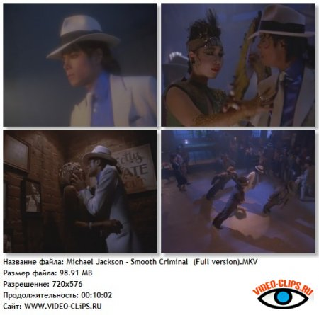 Michael Jackson - Smooth Criminal (Full Version)